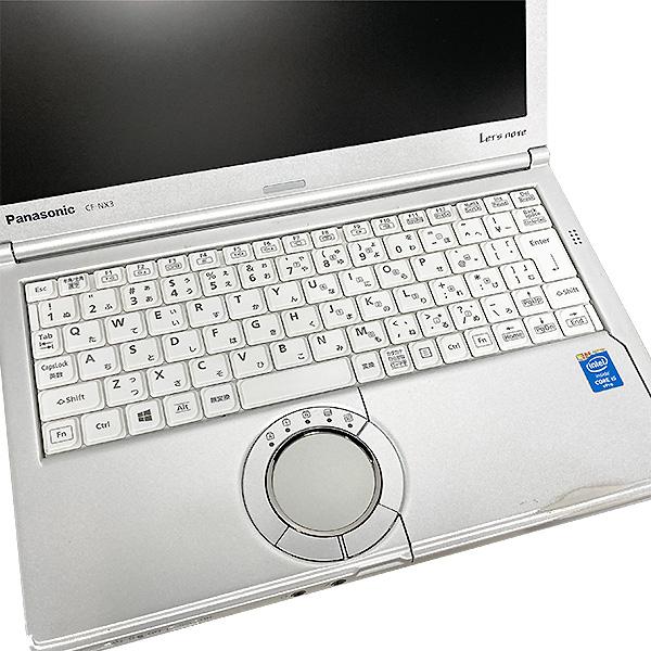 ★コスパ抜群!大容量HDD&高解像度液晶搭載したビジネスの定番レッツノートがお買い得価格!★ ノートパソコン 中古 Office付き 訳あり 500GB 高解像度 軽量 コンパクト Windows10 Panasonic Let'snote CF-NX3 4GBメモリ 12.1型 中古パソコン 中古ノートパソコン