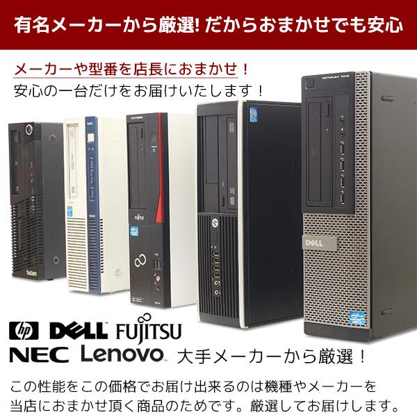 この価格で人気ゲーム対応! ゲーミングPC フォートナイト FF14 GT1030 デスクトップパソコン Office付き 中古 SSD Windows10 くじらや 店長おまかせ ゲーミングPC Core i5 8GBメモリ 中古パソコン 中古デスクトップパソコン