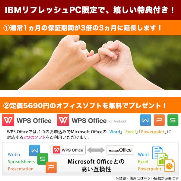 あのIBMの高品質リフレッシュPCにくじらや安心サポート付き! ノートパソコン 中古 Office付き 【安心品質 IBM Refreshed PC】SSD Windows10 富士通 LIFEBOOK E734/K 4GBメモリ 13.3型 中古パソコン 中古ノートパソコン