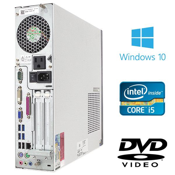 ★フルHDの白×赤ツートンカラーの液晶セット!富士通で統一した高性能デスクトップPC★ デスクトップパソコン 中古 Office付き 8GB 新品SSD フルHD メーカー統一 Windows10 富士通 ESPRIMO D582/G 8GBメモリ 23型 中古パソコン 中古デスクトップパソコン