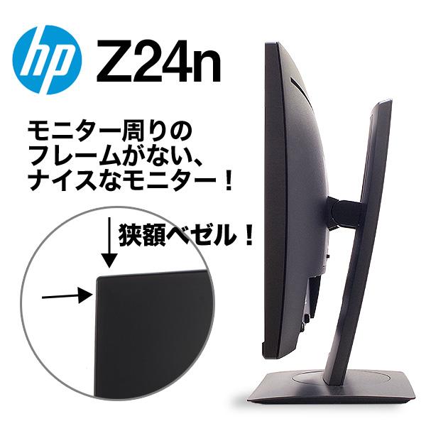 ★hp統一ハイスペックなワークステーション×フレームレス液晶セット!★ ゲーム ゲーミングPC 3DCAD デスクトップパソコン 中古 Office付き Windows10 HP Z230 SFF Workstation 16GBメモリ 24型 中古パソコン 中古デスクトップパソコン