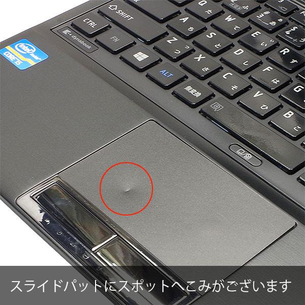 ★第3世代Corei5搭載した東芝の快適スリムモバイルがお買い得価格!★ ノートパソコン 中古 Office付き 訳あり 軽量 薄型 Windows10 東芝 dynabook R732/G 4GBメモリ 13.3型 中古パソコン 中古ノートパソコン