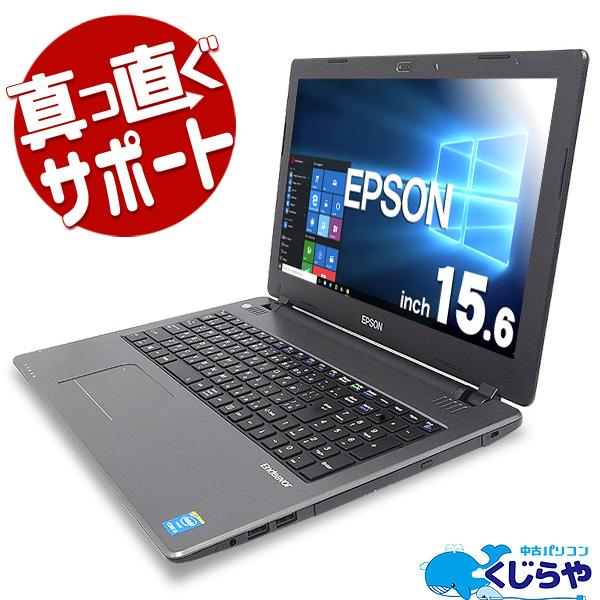 ★Webカメラ内蔵!第4世代Corei5×8GBメモリ搭載したEPSONの人気薄型デザインノート!★ ノートパソコン 中古 Office付き 8GB 新品SSD Webカメラ テンキー 薄型 Windows10 EPSON Endeavor NJ3900E 8GBメモリ 15.6型 中古パソコン 中古ノートパソコン