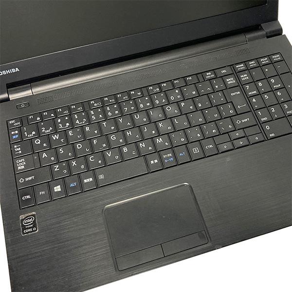 ★新品SSD×まだ新しい第5世代Corei3搭載!大画面なのに薄型でスマートな東芝ノート★ ノートパソコン 中古 Office付き 8GB 新品SSD 第5世代 テンキー 薄型 Windows10 東芝 dynabook B35/W 8GBメモリ 15.6型 中古パソコン 中古ノートパソコン
