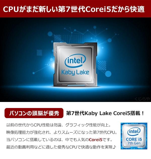 ★WUXGAの高精細液晶!第7世代Corei5×8GBメモリ×SSDで動作もボディも超軽いレッツノート★ ノートパソコン 中古 Office付き 第7世代 8GB 高解像度 WUXGA SSD Windows10 Panasonic Let'snote CF-SZ6 8GBメモリ 12.1型 中古パソコン 中古ノートパソコン