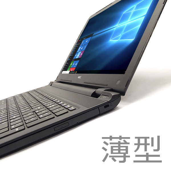 ★Webカメラ付き!大人気光沢ピアノ仕上げ×爆速性能のNEC薄型デザインノート★ ノートパソコン 中古 Office付き 8GB 新品SSD 第5世代 ピアノ仕上げ 薄型 テンキー Windows10 NEC VersaPro PC-VK22TF-N 8GBメモリ 15.6型 中古パソコン 中古ノートパソコン