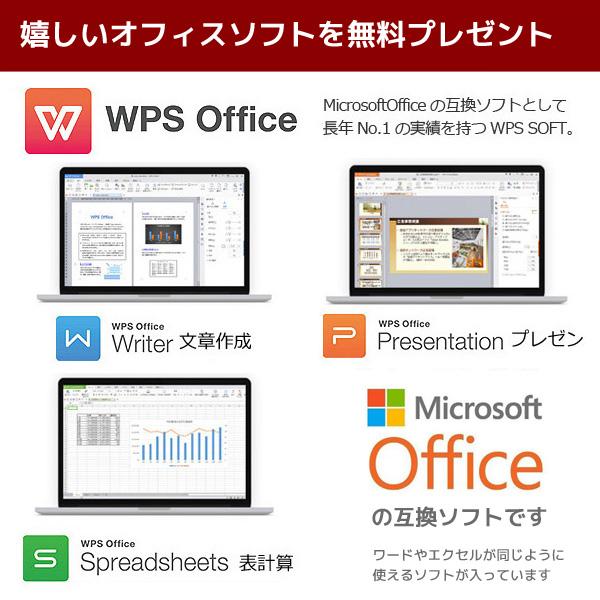余裕の強力性能ならコレ! デスクトップパソコン 中古 8GB 爆速SSD マニュアル付 安心サポート込み! 初期設定不要!すぐ使える! Office付き 480GB Corei5 パソコン 23型液晶 DELL OptiPlex Windows10 中古デスクトップ 中古PC