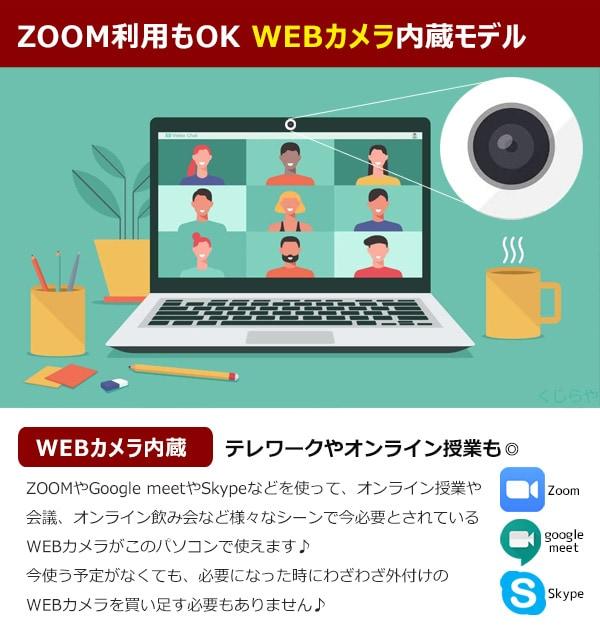 ★8GBメモリ×第5世代Corei5×爆速SSD搭載!軽量・薄型・快適ウルトラブック★ ノートパソコン 中古 Office付き 8GB SSD 第5世代 ウルトラブック 薄型 Windows10 東芝 dynabook R63/P 8GBメモリ 13.3型 中古パソコン 中古ノートパソコン