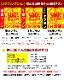爆速大容量ならコレ! ノートパソコン 中古 大容量新品SSD 512GB テンキー 8GB Corei5 マニュアル付き 安心サポート込み! 初期設定不要! 大画面 Windows10 Office付き 店長おまかせ強力性能ノート 15.6 中古パソコン 中古ノートパソコン