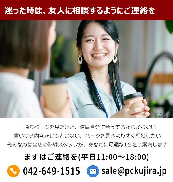★約1.22kgの超軽量2in1レッツノート!しかも第6世代i5×SSD M.2の爆速ウルトラブック★ ノートパソコン 中古 Office付き タッチ対応 2in1 SSD M.2 8GB 第6世代 Webカメラ Windows10 Panasonic Let'snote MX5 8GBメモリ 12.5型 中古パソコン 中古ノートパソコン