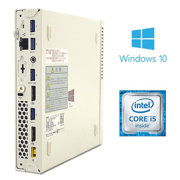 ★高性能×デスク周りスッキリでストレスフリー!新品SSD×第6世代i5搭載超コンパクトデスクトップPC★ デスクトップパソコン 中古 Office付き 新品SSD Windows10 NEC Mate(メイト) PC-MK25UCR 4GBメモリ 中古パソコン 中古デスクトップパソコン