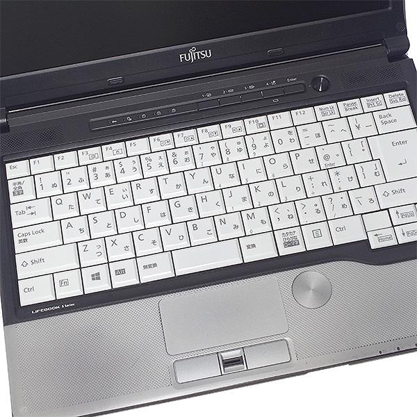 ★SSD×Corei5搭載した富士通の快速スリムモバイル★ ノートパソコン 中古 Office付き SSD コンパクト Windows10 富士通 LIFEBOOK S762/G 4GBメモリ 13.3型 中古パソコン 中古ノートパソコン