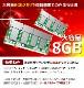 【8月のおすすめ商品!】新しめ 第7世代 Corei5の高性能 レッツノート ノートパソコン 中古 初期設定不要 Office付き 8GB SSD WEBカメラ フルHD Windows10 Panasonic Let'snote CF-LX6 Core i5 8GBメモリ 14型 中古パソコン 中古ノートパソコン
