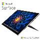 ★レアなネイビーのキーボード付き!いつでも、どこでも快適な大人気SurfacePro4!★ ノートパソコン 中古 Office付き ネイビー タッチパネル タブレット SSD 2K Windows10 Microsoft Surface Pro 4 4GBメモリ 12.3型 中古パソコン 中古ノートパソコン