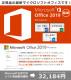 ★正規マイクロソフトオフィス付きの安心東芝ノート★ ノートパソコン 中古 お仕事用に! 正規 Microsoft Office 2019 Windows10 東芝おまかせノート <br>Microsoft Office 2019 Personal 付き (カード) 8GBメモリ 15.6型 中古パソコン 中古ノートパソコン