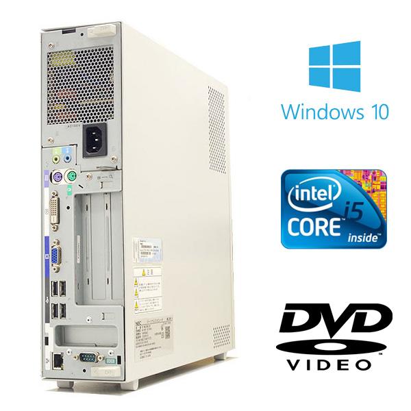 ★一般利用にピッタリ!高クロックの快適Corei5搭載したNECのデスクトップPCがお買い得!★ デスクトップパソコン 中古 Office付き 訳あり 500GB 高クロック Windows10 NEC Mate PC-MK32ME-B 4GBメモリ 中古パソコン 中古デスクトップパソコン