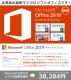 ★正規マイクロソフトオフィス付きのレッツノート★ ノートパソコン 中古 ビジネスならコレ! 正規 Microsoft Office 2019 レッツノート WEBカメラ Windows10 Panasonic Let'snote CF-SZ5 4GBメモリ 12.1型 中古パソコン 中古ノートパソコン