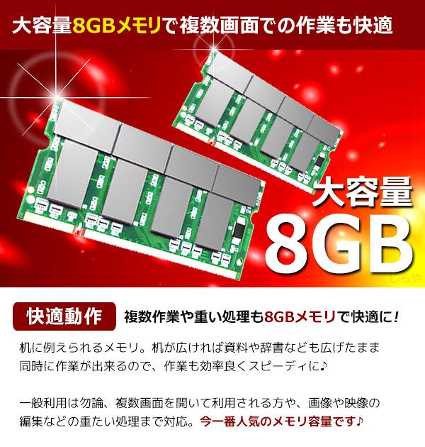 【8月のおすすめ商品!】 買い替えに! 高性能なのに安い! 還元セール デスクトップパソコン 中古 Office付き 8GB SSD 第6世代 Windows10 富士通 ESPRIMO D587/R Core i5 8GBメモリ 中古パソコン 中古デスクトップパソコン