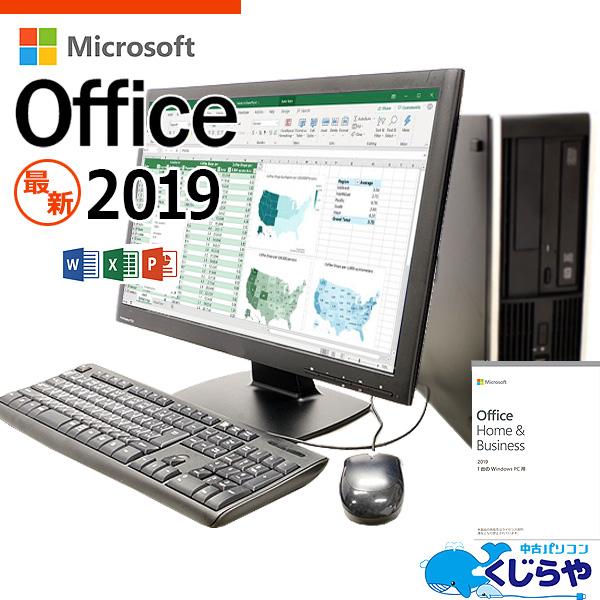 microsoft office付き 2019 Home&Businnes 最新 正規品 デスクトップパソコン 中古 正規 マイクロソフト office 2019 Home&Businnes Windows10 4GBメモリ 22型 中古パソコン 中古パソコン 中古デスクトップパソコン