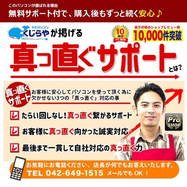 中古パソコン 8GB デスクトップパソコン ★このハイスペックが驚きの低価格で!★  店長おまかせ8GBデスクトップ Core i3 8GBメモリ Windows10  WPS Office 付き