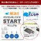 ★SSDで快適になった第4世代i5搭載の抜群性能の一体型デスク★ 週替わりセールデスクトップパソコン 中古 Office付き 一体型 SSD Windows10 富士通 ESPRIMO 一体型 K555/H 4GBメモリ 20型 中古パソコン 中古デスクトップパソコン