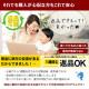 ★大容量HDD500GB搭載の高コスパ&高性能セット★ 週替わりセールデスクトップパソコン 中古 Office付き 大容量HDD 大画面 8GB Windows10 Lenovo ThinkCentre Edge 72 8GBメモリ 22型 中古パソコン 中古デスクトップパソコン