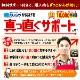 ★高クロックで高速処理が快適!高性能大画面液晶セット!★ 週替わりセールデスクトップパソコン 中古 Office付き 大画面 SSD Windows10 富士通 ESPRIMO D582 4GBメモリ 22型 中古パソコン 中古デスクトップパソコン