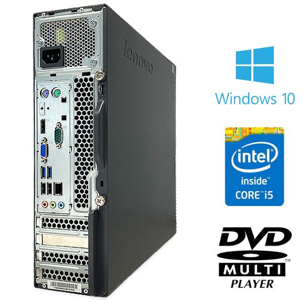★8GBメモリ&SSD搭載で爆速なのにこの価格!高コスパ液晶セットPC★ デスクトップパソコン 中古 Office付き 訳あり 8GB SSD 液晶セット Windows10 Lenovo ThinkCentre M73 8GBメモリ 22型 中古パソコン 中古デスクトップパソコン