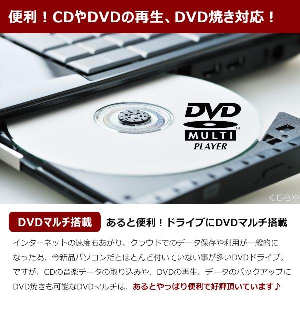 中古パソコン デスクトップパソコン ★くじらや特選!DELLデスクトップ!★ DELL OptiPlex シリーズ デュアルコアCPU 4GBメモリ 19インチ DVD-ROMドライブ Windows10  Kingsoft Office付き
