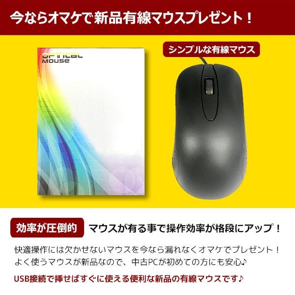 ★WEBカメラ内蔵!新品SSD×第4世代i5×8GBメモリで快適な富士通ワイドノート★ 週替わりセールノートパソコン 中古 Office付き WEBカメラ SSD 8GB Bluetooth Windows10 富士通 LIFEBOOK A744 8GBメモリ 15.6型 中古パソコン 中古ノートパソコン