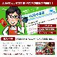 ★あのSONYが目指したビジネスモバイルの新スタンダード、超軽量薄型VAIO S13!★ 週替わりセールノートパソコン 中古 Office付き M.2 SSD Webカメラ Bluetooth フルHD Windows10 SONY VAIO S13 4GBメモリ 13.3型 中古パソコン 中古ノートパソコン