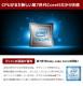 ★第4世代Corei5を搭載の軽量スリムモバイル★ 週替わりセールノートパソコン 中古 Office付き webカメラ SSD Felica Windows10 Panasonic Let'snote CF-MX3 4GBメモリ 12.5型 中古パソコン 中古ノートパソコン