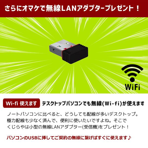 迷ったらコレ! 楽天1位! デスクトップパソコン 中古 8GB 大容量 爆速SSD 512GB 大画面 マニュアル付き 安心サポート込み! 初期設定不要! すぐ使える!