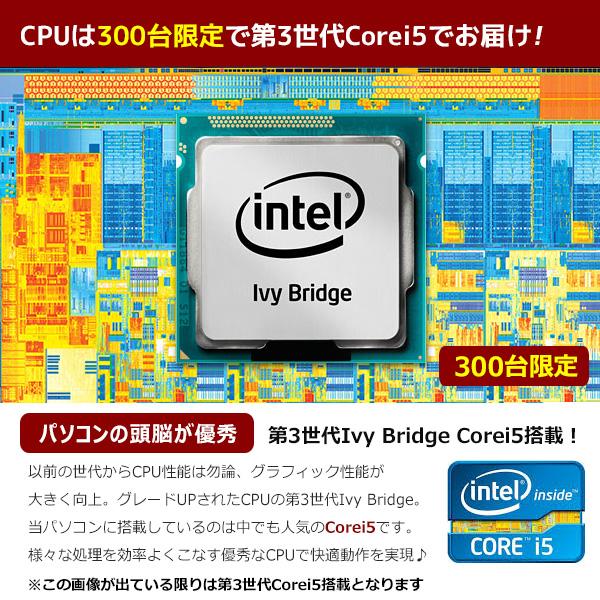 すぐ届く! 【今だけ無料で8GBメモリに!】 デスクトップパソコン 中古 迷ったらコレ!性能バツグン! 第3世代Corei5 今だけ大画面液晶! 店長おまかせhpデスクトップ Core i5 4GBメモリ 22インチ DVDマルチ Windows10 Office付き