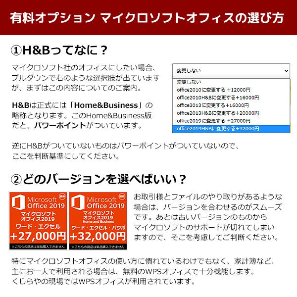 迷ったらコレ! ノートパソコン 中古 8GB マニュアル付 安心サポート込み! 初期設定不要! すぐ使える! パソコン Windows10 Office付き 新品 爆速SSD 中古パソコン Corei5 店長おまかせNECノート HDMI 15型 中古ノートパソコン 中古 pc