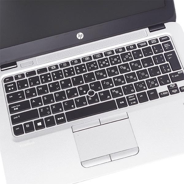★Webカメラ内蔵!hpの爆速性能ウルトラブックがお買得に!★ ノートパソコン 中古 Office付き 訳あり SSD Webカメラ ウルトラブック Windows10 HP EliteBook 725 G3 4GBメモリ 12.5型 中古パソコン 中古ノートパソコン