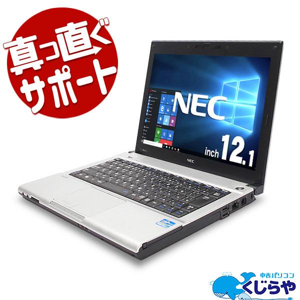 ★大容量HDD搭載したNECの快適・軽量コンパクトモバイル★ ノートパソコン 中古 Office付き 500GB 軽量 コンパクト Windows10 NEC VersaPro PC-VK27MB-G 4GBメモリ 12.1型 中古パソコン 中古ノートパソコン