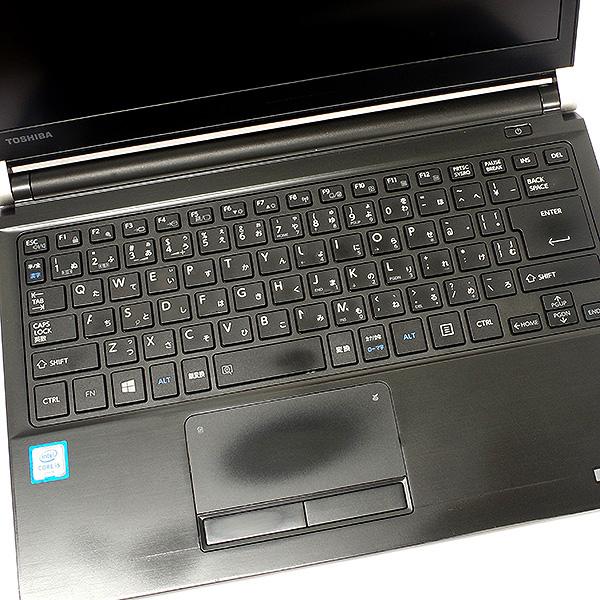 ★第6世代Skylake、Corei5で大容量HDD搭載の充実性能!ビジネスにも大活躍の省スペースモバイル★ ノートパソコン 中古 Office付き 訳あり 第6世代 大容量 500GB 軽量 薄型 Windows10 東芝 dynabook R73/U 8GBメモリ 13.3型 中古パソコン 中古ノートパソコン