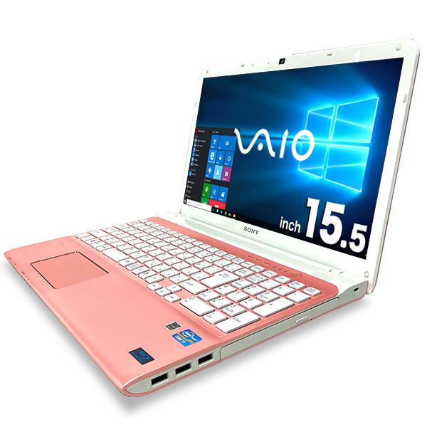 ★超・超レアなピンクのボディ×ホワイトのキーボード!ブルーレイが焼ける大画面VAIO!★ ノートパソコン 中古 Office付き ピンク カラー ブルーレイ キーボード キレイ Windows10 SONY VAIO Eシリーズ SVE15118FJP 8GBメモリ 15.5型 中古パソコン 中古ノートパソコン