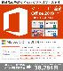 ★正規マイクロソフトオフィス付きのレッツノート★ ノートパソコン 中古 ビジネスならコレ! 正規 Microsoft Office 2019 Windows10 東芝 dynabook R734/M 16GBメモリ 12.1型 中古パソコン 中古ノートパソコン