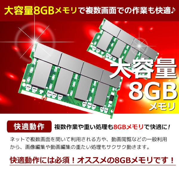 ★第6世代Corei5搭載の超快適レッツノート★ ノートパソコン 中古 Office付き 第6世代 高解像度 SSD 8GB Windows10 Panasonic Let'snote CF-SZ5 8GBメモリ 12.1型 中古パソコン 中古ノートパソコン