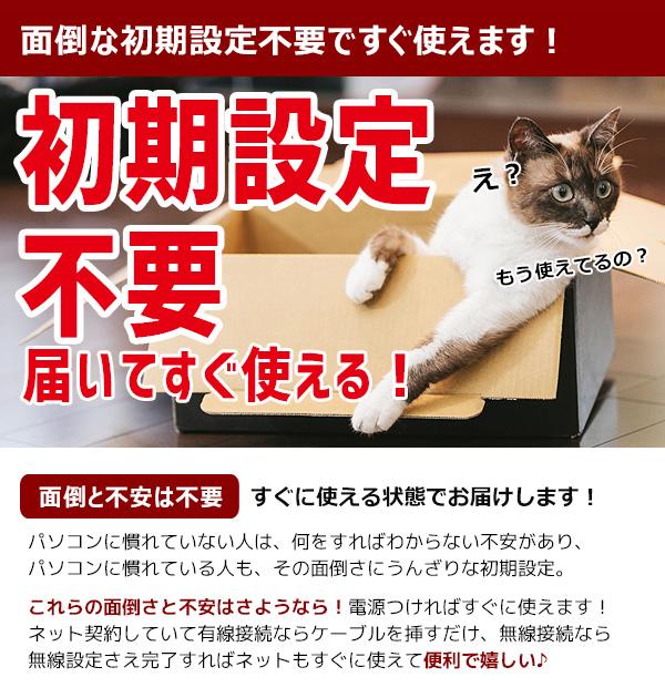 持ち運びならコレ! モバイル ノートパソコン 中古 爆速SSD マニュアル付 安心サポート込み! 初期設定不要! すぐ使える! Office 付き Corei5 4GB Windows10  店長おまかせ モバイル 11.6-13.3型 中古パソコン 中古ノートパソコン モバイルノートPC