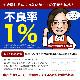 軽くて速い モバイル ノートパソコン 中古 Office付き SSD 8GB HDMI Windows10 店長おまかせ モバイルPC 8GBメモリ 11.6-13.3型 中古パソコン 中古ノートパソコン