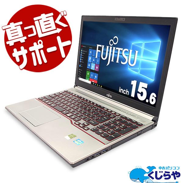 ★SSD×Corei5搭載!大画面+テンキー付きで使いやすい、赤のラインがクールな富士通ワイドノート!★ ノートパソコン 中古 Office付き SSD 薄型 テンキー Windows10 富士通 LIFEBOOK E753/G 4GBメモリ 15.6型 中古パソコン 中古ノートパソコン