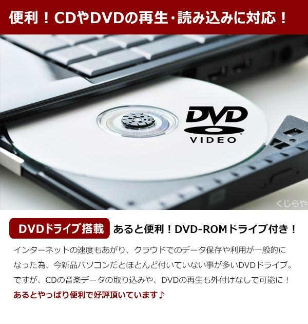 中古パソコン ノートパソコン ★速さを求めるあなたに贈る!★  店長おまかせハイスピードノート Coreiシリーズ 4GBメモリ 14〜15 インチ Windows10  WPS Office 付き