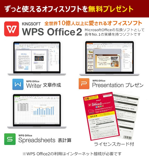 ★新品SSDでサクサク快適!テンキー付き大画面ノートが訳ありでオトクに!★ ノートパソコン 中古 Office付き 訳あり 新品SSD テンキー Windows10 店長おまかせ テンキー付きハイスピードノート 4GBメモリ 15.6型 中古パソコン 中古ノートパソコン