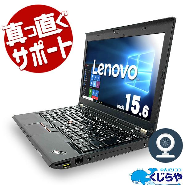 ★SSD×Corei5搭載のThinkPadがお買得価格!★ ノートパソコン 中古 Office付き 訳あり webカメラ SSD 8GB 軽量 Windows10 Lenovo ThinkPad X230 8GBメモリ 12.5型 中古パソコン 中古ノートパソコン