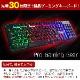 【10月のおすすめ】お手頃 ゲーミングPC セット 大画面 GT1030 デスクトップパソコン 中古 Office付き 8GB 新品SSD 液晶セット Windows10 くじらや 店長おまかせ お手頃 ゲーミングPC セット 大画面モニターセット Core i5 8GBメモリ 24型 中古パソコン