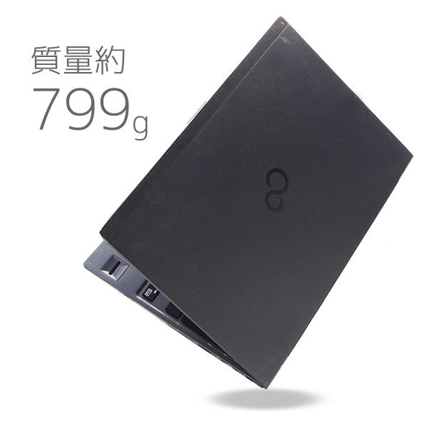 ★第7世代Corei5×SSD搭載!超軽量・薄型ウルトラブックがお買得!★ ノートパソコン 中古 Office付き 訳あり 第7世代Corei5 SSD フルHD 超軽量 Windows10 富士通 LIFEBOOK U938/S 4GBメモリ 13.3型 中古パソコン 中古ノートパソコン