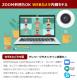 ★人気モバイルの高性能レッツノート★ ノートパソコン 中古 Office付き WEBカメラ SSD Windows10 Panasonic Let'snote CF-SX2 4GBメモリ 12.1型 中古パソコン 中古ノートパソコン